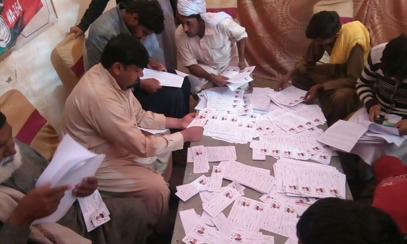 Lodhran Elections 2018 Result Ali Tareen VS Iqbal Shah