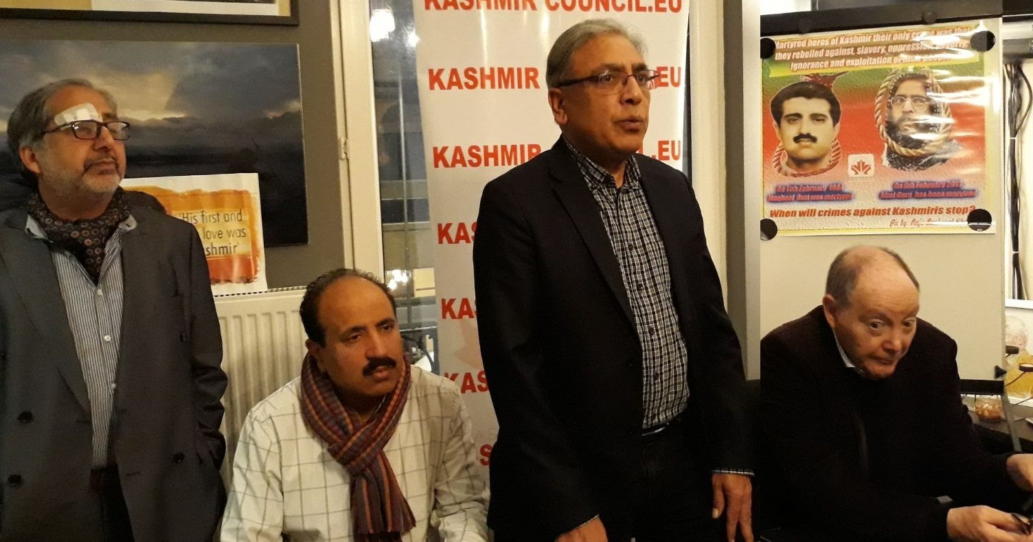 Maqbool Butt and Afzal Guru Barsi Feb 11 2018