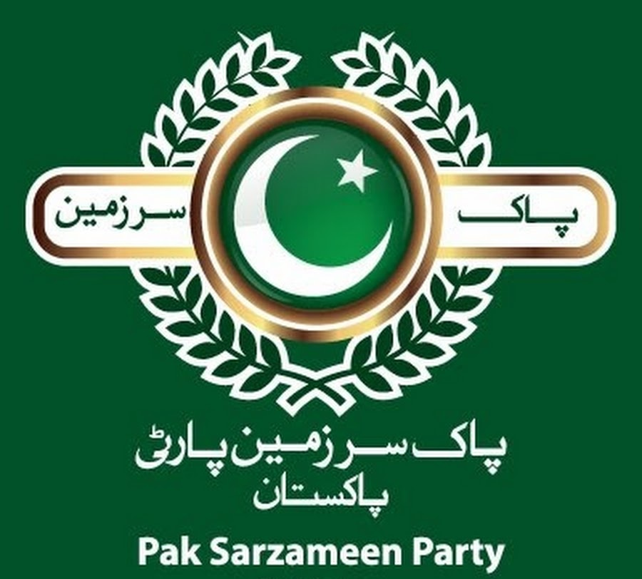 Pak Sarzameen Party Europe