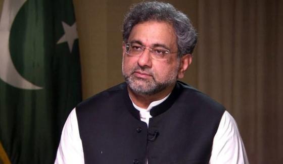Prime Minister Shahid Khaqan Abbasi