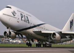 ناروے سے پی آئی اے کے پرواز ڈیڑھ دن کی تاخیر کے بعد پاکستان روانہ ہوئی