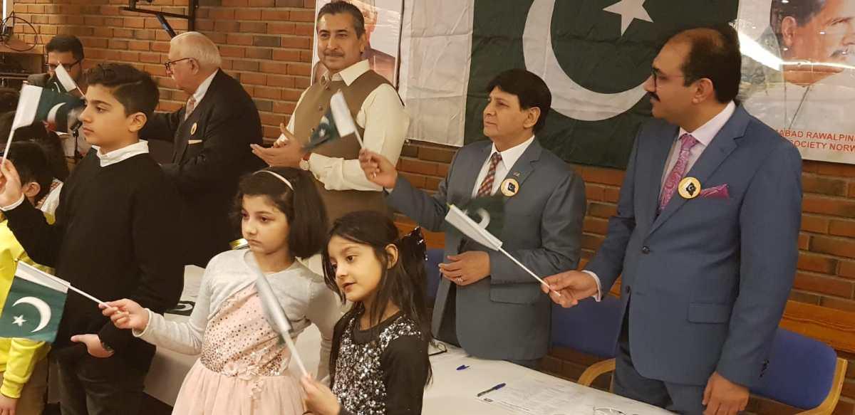 اسلام آباد۔راولپنڈی ویلفیئر سوسائٹی ناروے کی سالانہ تقریب یوم پاکستان، بڑی تعداد میں لوگ شریک ہوئے