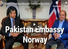 اوسلو میں سفارتخانہ پاکستان کی سیر ۔ پروگرام پروڈیسر و میزبان: شاہ رخ سہیل