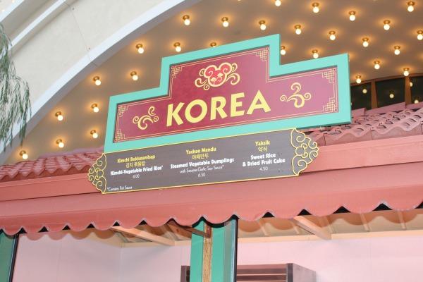 korea-marketplace