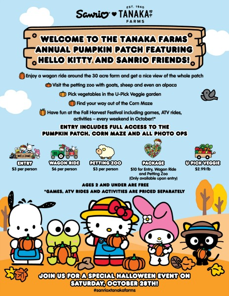 sanrio-pumpkin-patch-tanaka-farms-1
