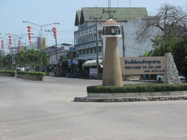 trein station Cha-am