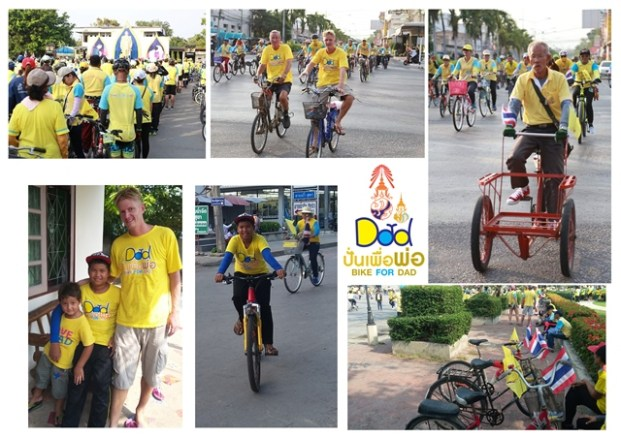 Bike For Dad Cha-am