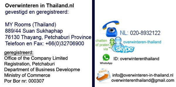 contact MY rooms Thailand