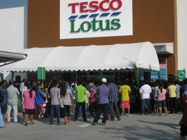 tesco lotus in Prachuap Khirikhan