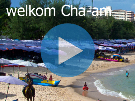 welkom cha-am video