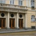 A Academia Búlgara de Ciências irá investigar as alegações de avistamentos de OVNIs / UFOs  30