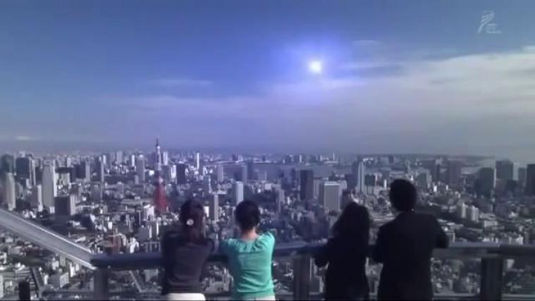 Estrela Betelgeuse está mais próxima da Terra do que imaginavam