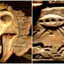 Alienígena é descoberto dentro da Grande Pirâmide do Egito. Fato ou lenda? 18