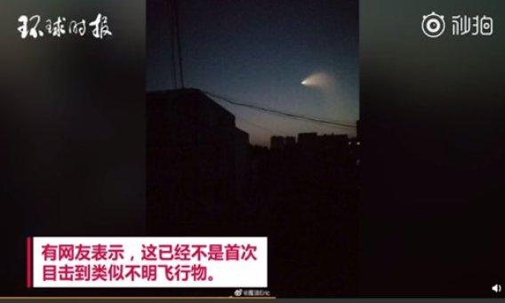 OVNI é avistado em toda a China em meio a exercício militar naval