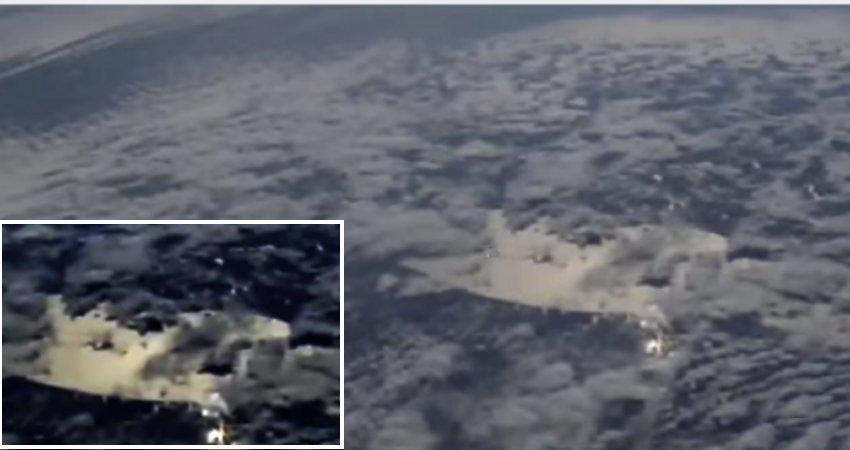 Uma enorme anomalia é avistada acima da Terra - O que seria isso?