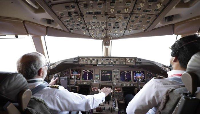 Incidente com OVNI e avião comercial no México é analisado pelo NARCAP