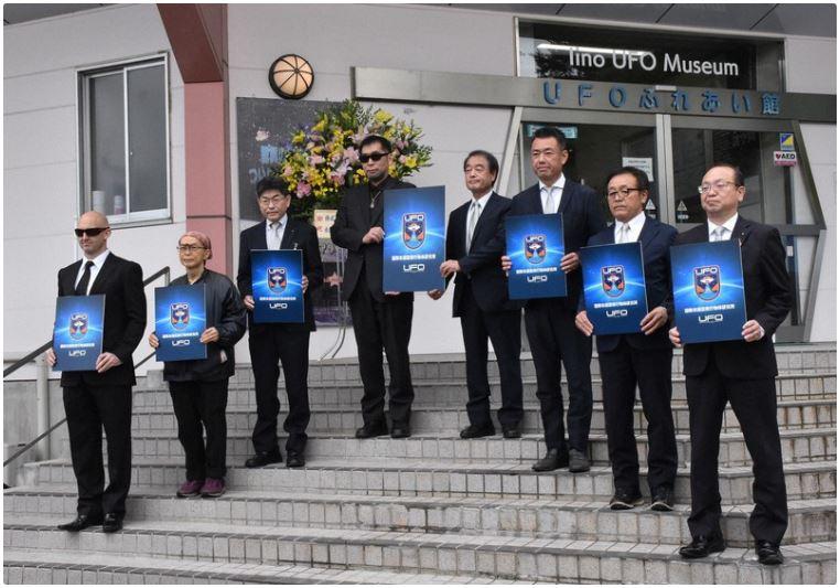 Pesquisa de OVNIs em Fukushima quer resolver o mistério dos avistamentos locais
