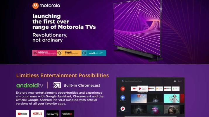 Smart TV Motorola