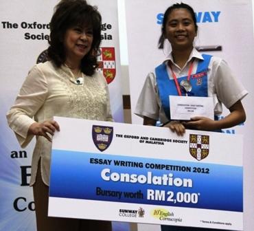 2012_public_speaking_competion_fnals_43_20120708_1028744841