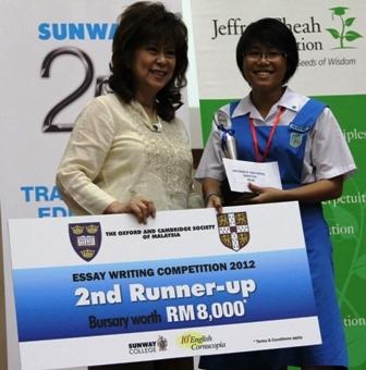 2012_public_speaking_competion_fnals_46_20120708_1198091436