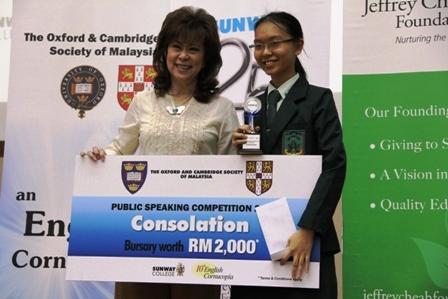 2012_public_speaking_competion_fnals_54_20120708_1127649542