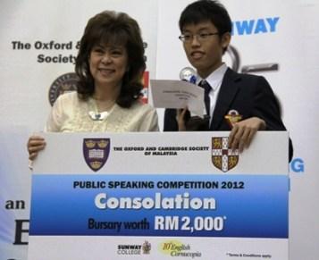 2012_public_speaking_competion_fnals_56_20120708_1969173518
