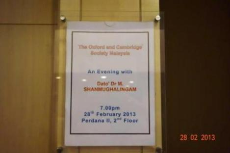 oxbridge_malaysia_published_authors_series_-_a_private_evening_with_dato_dr_m_shanmughalingam_1_20130309_1694999311