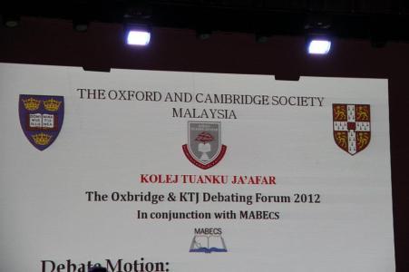 the_oxbridge_malaysia_and_ktj_debate_and_workshop_2012_101_20120624_1792545453