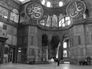 Turkey: A Question Of Identity