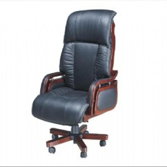 Genuine Leather Chair Walker Roller Everest Oxford Office Furniture