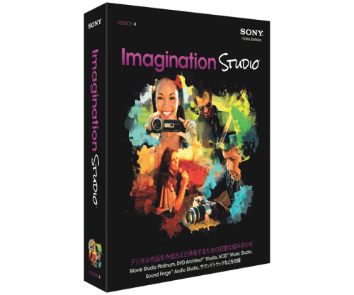 sony imagination studio