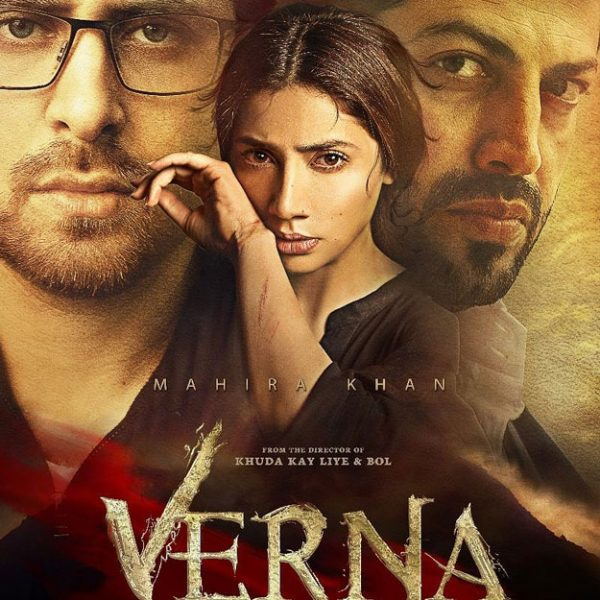 Did Mahira Khan's Verna get banned in Pakistan?