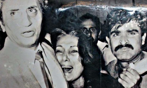 Bhutto's death