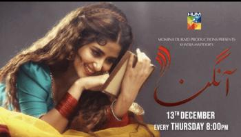 LATEST NEW Pakistani Dramas - 2018 | ARY | HUM | GEO