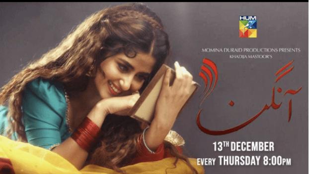 Hum TV's Aangan | Cast | Crew | Review | Sajal Aly | Ahad