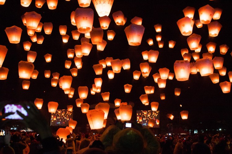 taiwan chinese asian lanterns festival