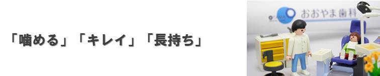 headshinryoukamoku(1)