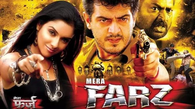 hindi dubbed movies of ajith kumar -mera farz poster