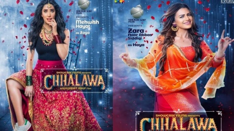 Image result for chhalawa