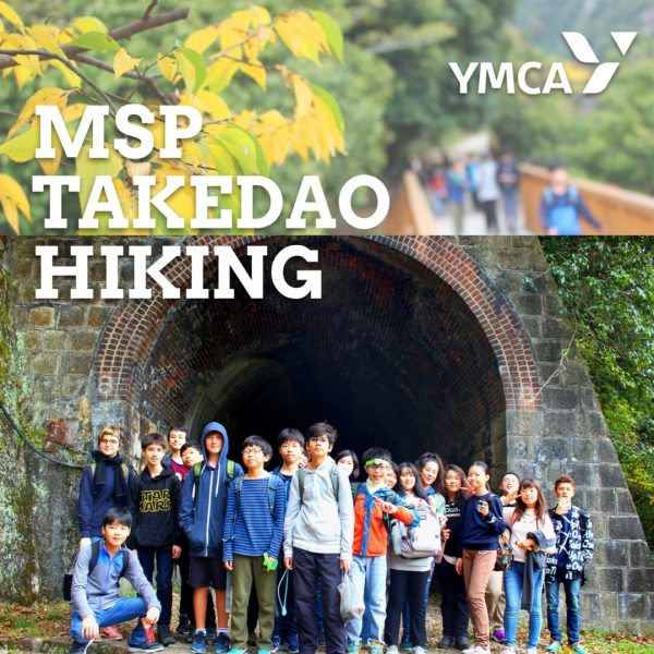 takedao hiking
