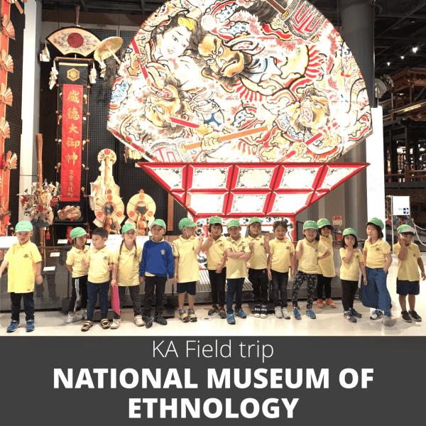 KA field trip to Osaka Ethnology Museum