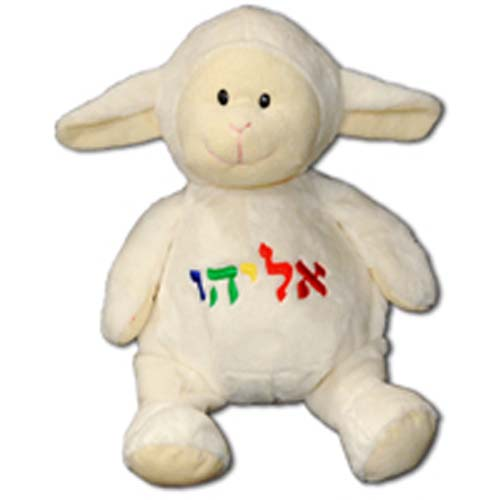 lamb with hebrew letters