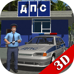 Traffic Cop Simulator 3D Android