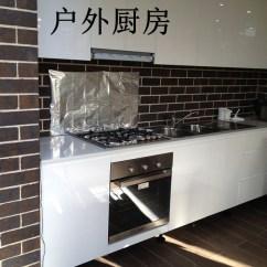 Outdoors Kitchen White Curtains 澳洲新闻 房屋出租 求职招聘 澳洲中文网 户外厨房