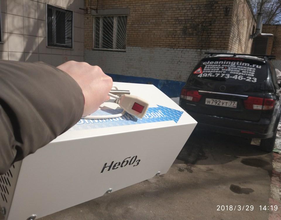 озонатор для уборки после пожара
