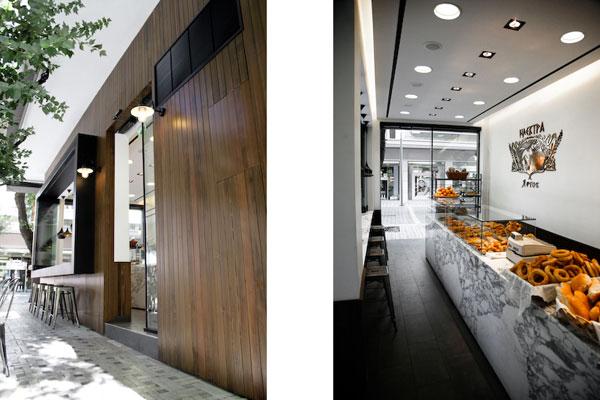 Studioprototype redefines Electra bakery in Edessa
