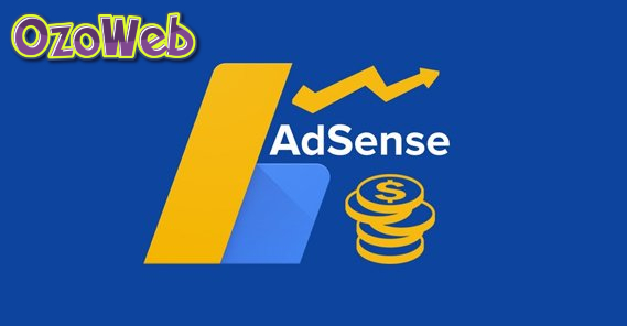 AdSense-and-Other-Ads (1)