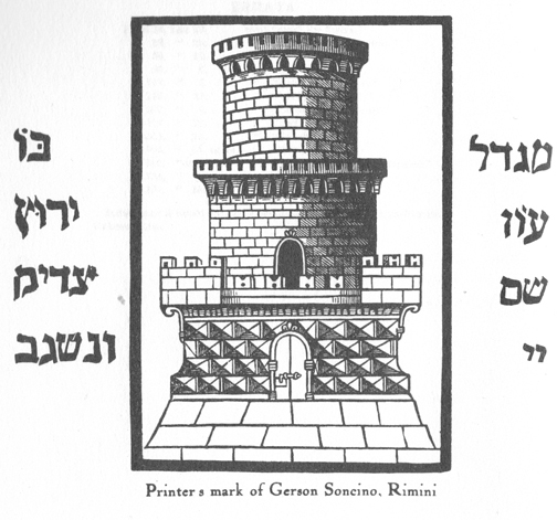 OzTorah » Blog Archive » Soncino and printing