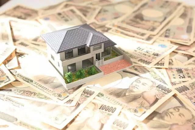 住宅ローンとフリーローン、カードローンは併用できる!?知らないと失敗する住宅ローン審査のポイント解説