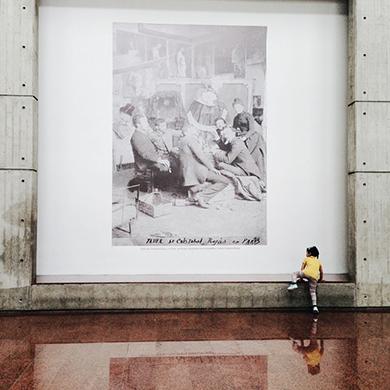 El arte y la niña